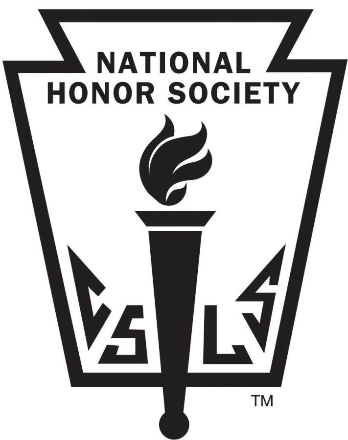 National+Honor+Society+logo
